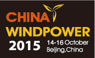 SHIRO Motor(Shanghai) Co., Ltd. -China Windpower 2015 Beijing Newsletter