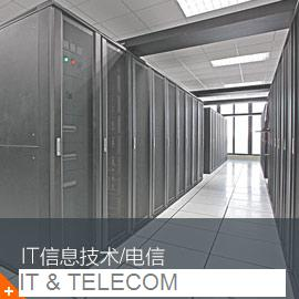 IT/Telecom Applications