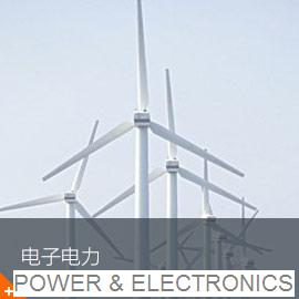 Power & Electronics Applications